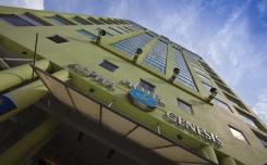 فندق ألفا جينسيز - في ماليزيا