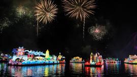 بحيرة بتراجايا ماليزيا  - في ماليزيا