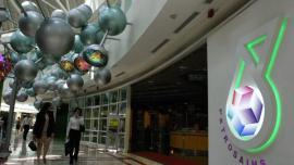 مركز العلوم بتروناس - ماليزيا - في ماليزيا