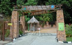 حديقة ومحمية بينانج الوطنية - في ماليزيا