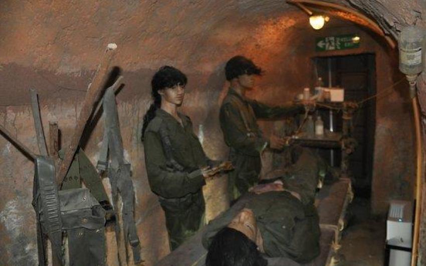 المتحف العسكري