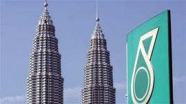 بتروناس الماليزية تبدأ حملة ترويجية لإصدار سندات وصكوك بقيمة 17 مليار دولار - في ماليزيا