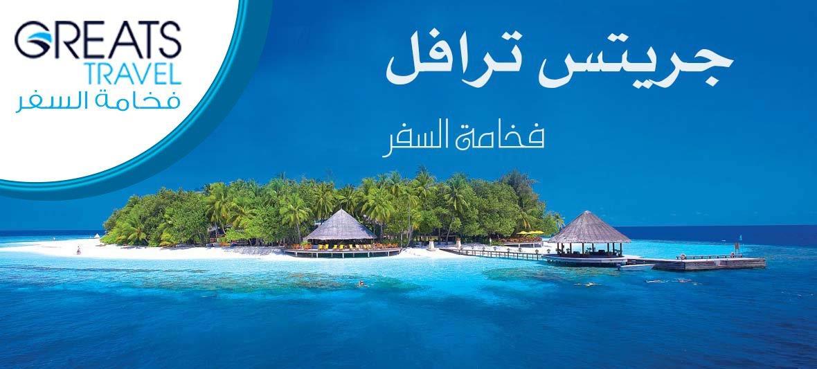 ماليزيا - السياحة في ماليزيا